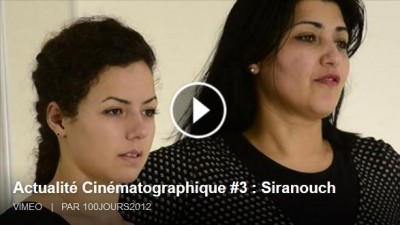 Siranouch